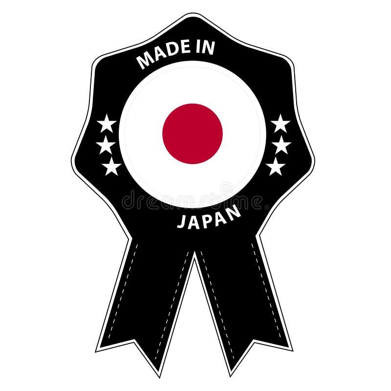 Insignia del sello hecha en Japón - ejemplo del vector - aislado en blanco ilustración del vector