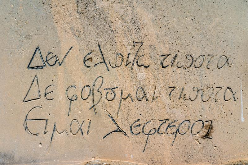 Inskrift av den Nikos Kazantzakis graven i Herakleion av Kreta i Grekland royaltyfria bilder