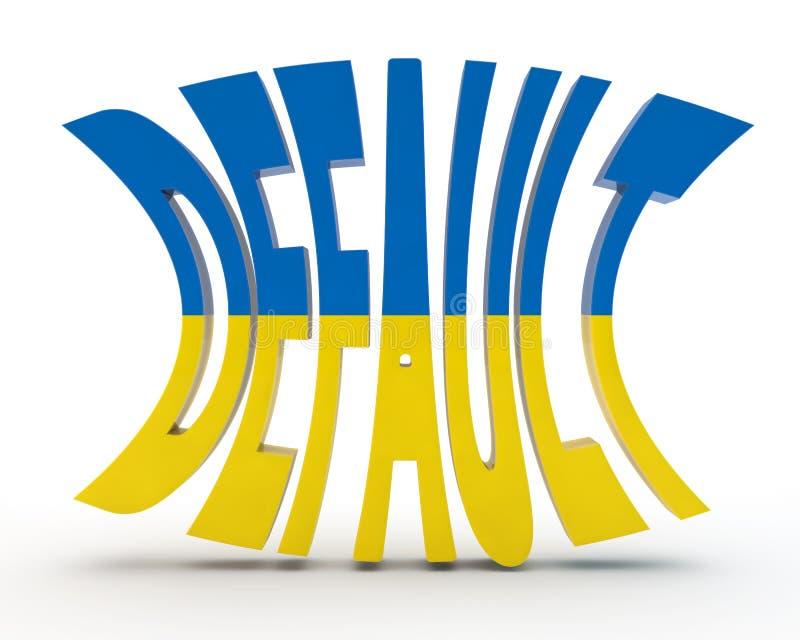 inskrift 3d en standard i Ukraina vektor illustrationer