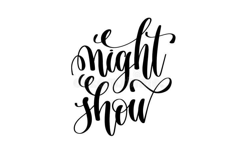 Inskrift för inbjudan för händelse för bokstäver för nattshowhand royaltyfri illustrationer
