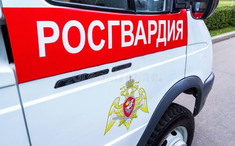 Inskrift och emblem av soldaterna av den från den ryska federationen nationella vakten royaltyfri bild