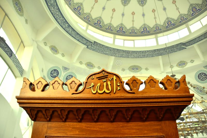 Inskriften 'allah 'upptill av trappan i moskén royaltyfri foto