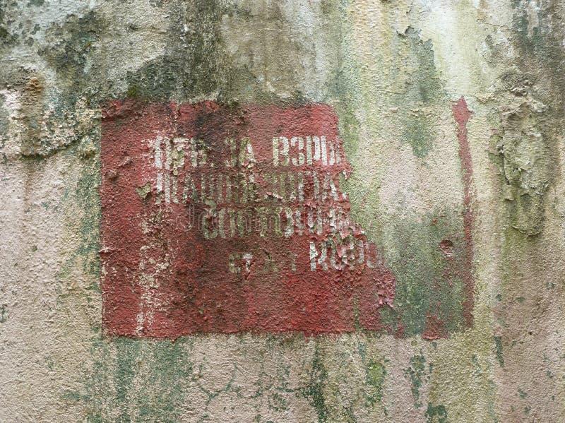 Inskrypcja na ścianie zaniechany bateryjny schron fotografia royalty free