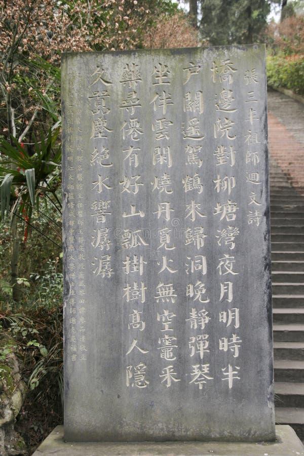 Inskrypcja na pastylce w Mt on Ming, Chengdu, porcelana fotografia royalty free