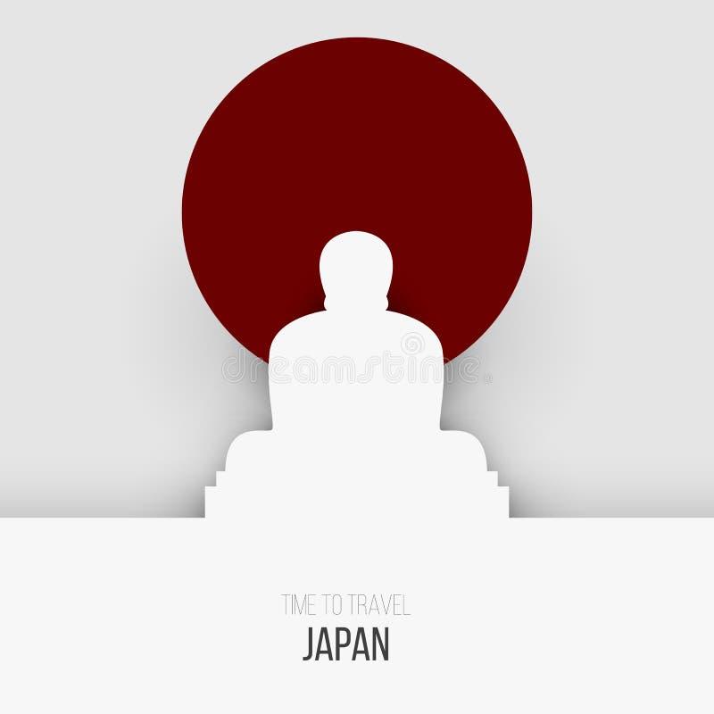 Inspiración o ideas creativa del diseño para Japón stock de ilustración