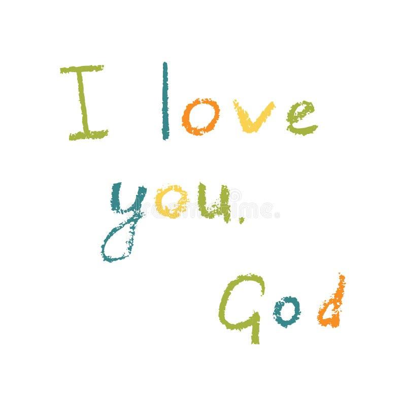 Inspiracyjna religijna wycena kocham ciebie bóg royalty ilustracja