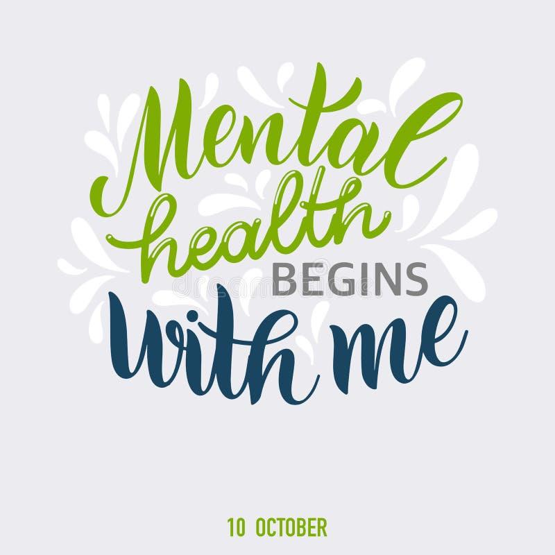 Inspirerande citationstecken för mental hälsadag royaltyfri illustrationer