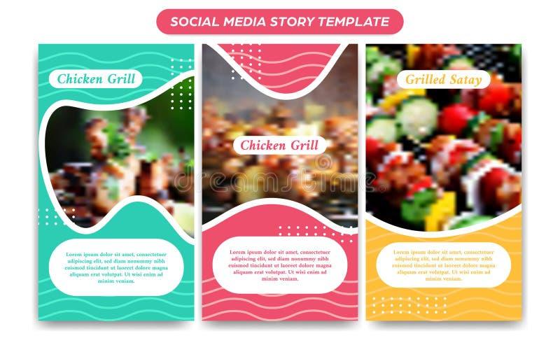 Instagram food verhaal social media template in verse pastelkleurige leuke en abstracte golfdecoratie voor banner flyer brochure royalty-vrije illustratie