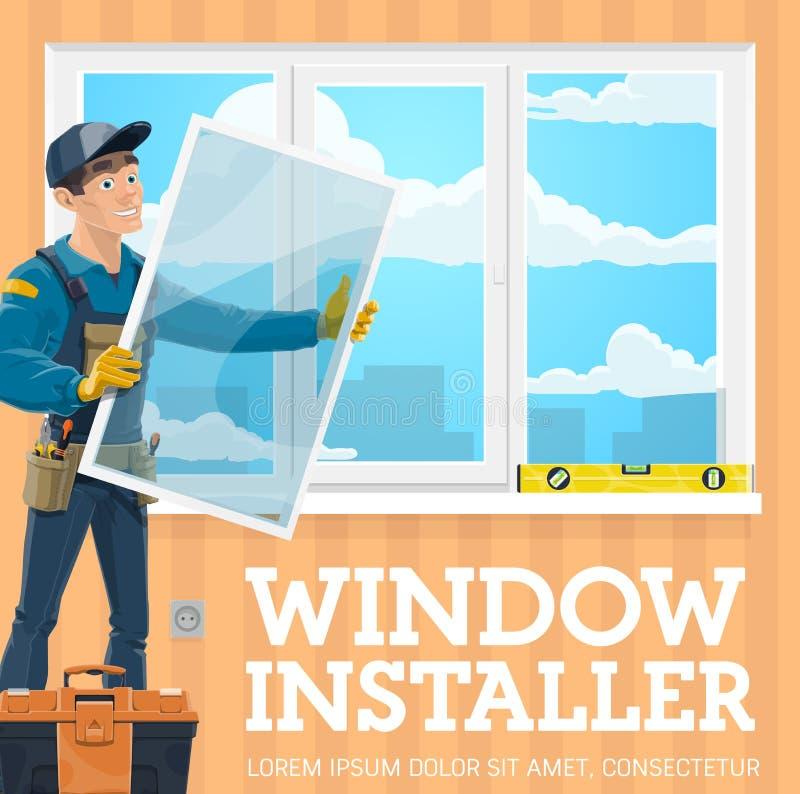 Instalacja okno Installer, narzędziowy zestaw, poziom royalty ilustracja
