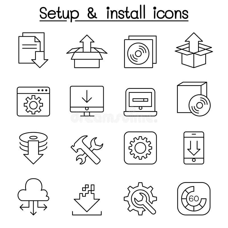 Installation, configuration, entretien et ensemble d'icône d'installation illustration de vecteur