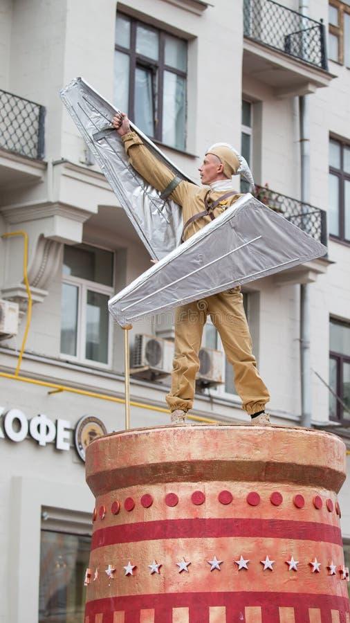 Installation på dagen av staden av Moskva arkivbild