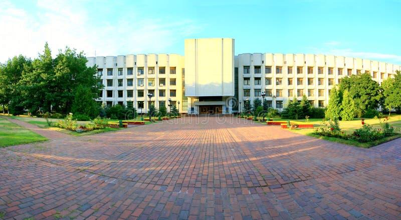 Institut Image stock