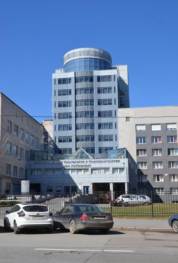 Institut av pediatrisk Hematology och Transplantology fotografering för bildbyråer