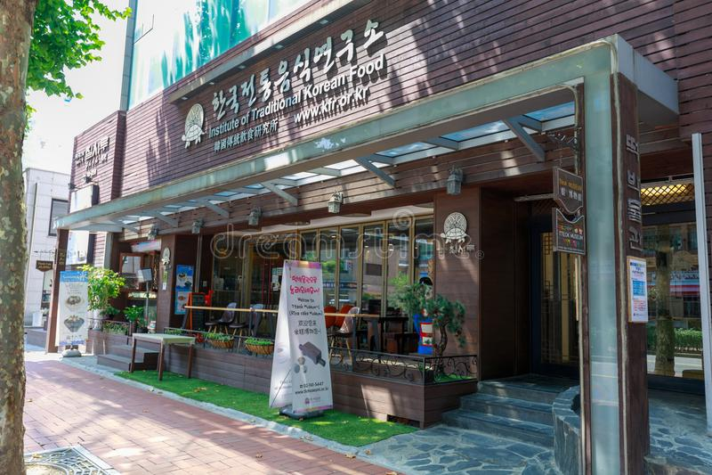 Institut av traditionell koreansk mat på den Jongno 3 gummistationen, Seoul stad arkivfoton