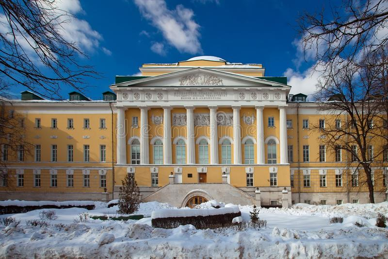Institute of Asian and African studies IAAS of Moscow state Un. Moscow, Russia - February 23, 2018: Institute of Asian and African studies IAAS of Moscow state stock photos