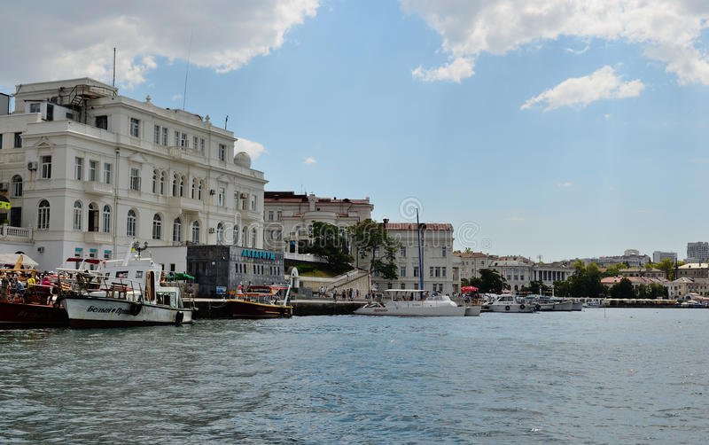 Download Institute Of Biology Of Southern Seas And Aquarium In Sevastopol Editorial Stock Photo - Image: 42716248