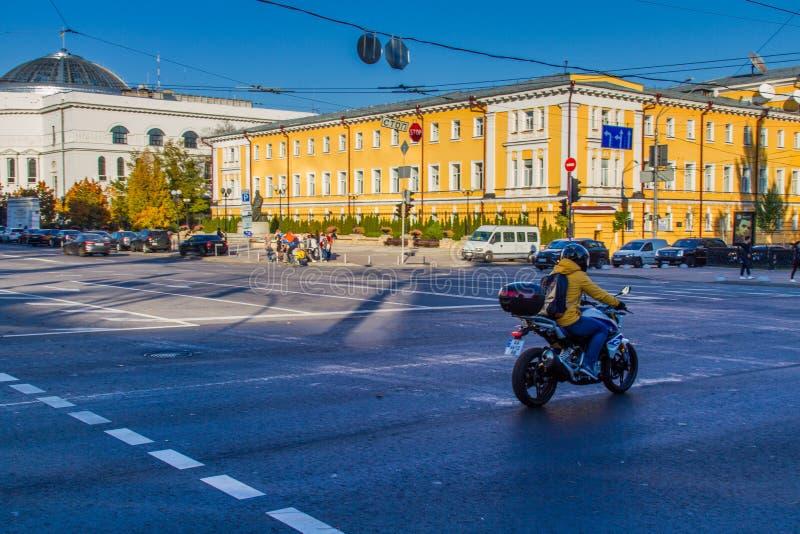 Institutet av filologi av Taras Shevchenko National Universi royaltyfri foto