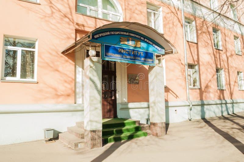 Instituut van Voortdurende Leraar Education in Veliky Novgorod, Rusland royalty-vrije stock afbeelding