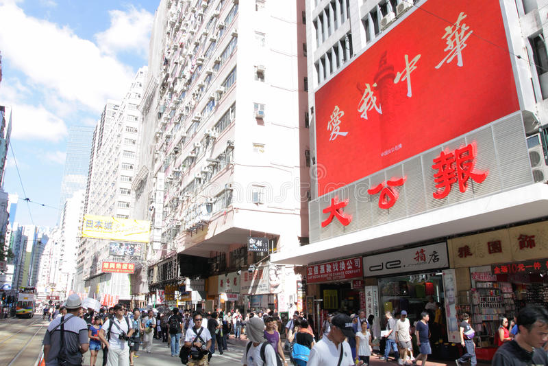 ?A instrução nacional? levanta o furor em Hong Kong imagens de stock