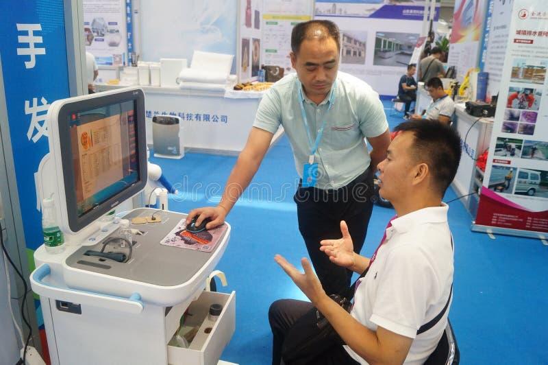 Instrument médical pour détecter le corps photo stock
