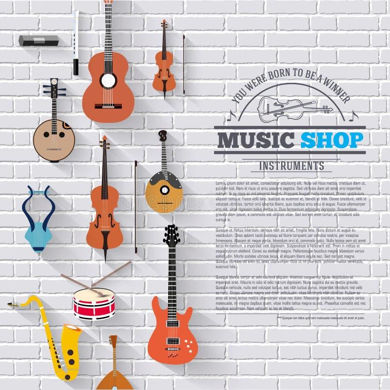 Instruments de musique sur le concept moderne blanc de mur de briques Les icônes conçoivent pour votre produit ou conception, Web illustration libre de droits