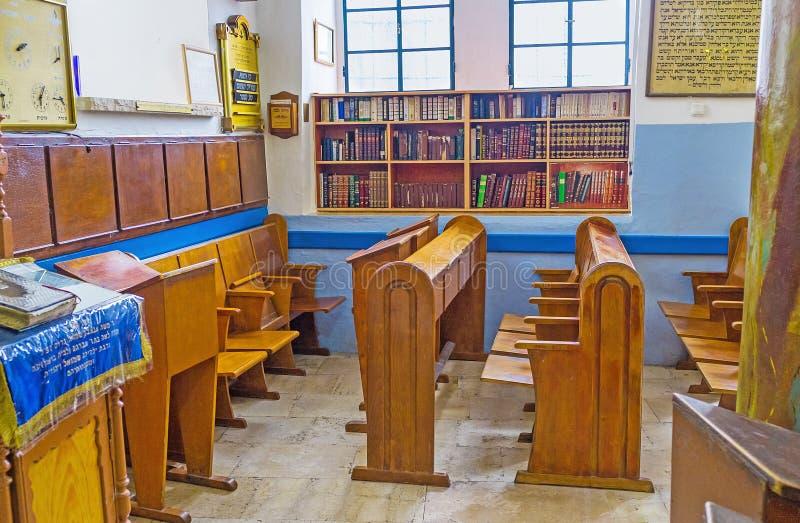 Intérieur d'Ari Synagogue dans Safed images libres de droits