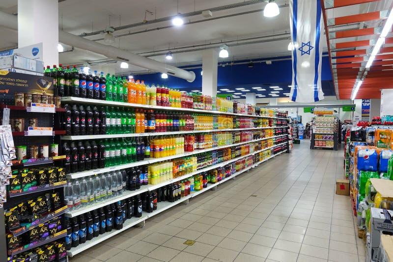 Intérieur d'un supermarché israélien de victoire photographie stock libre de droits