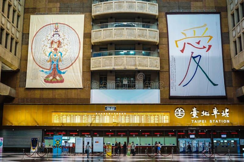 Intérieur de gare ferroviaire de Taïpeh, Taïwan images libres de droits