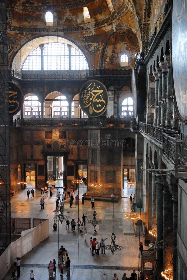 Intérieur de Hagia Sophia images libres de droits