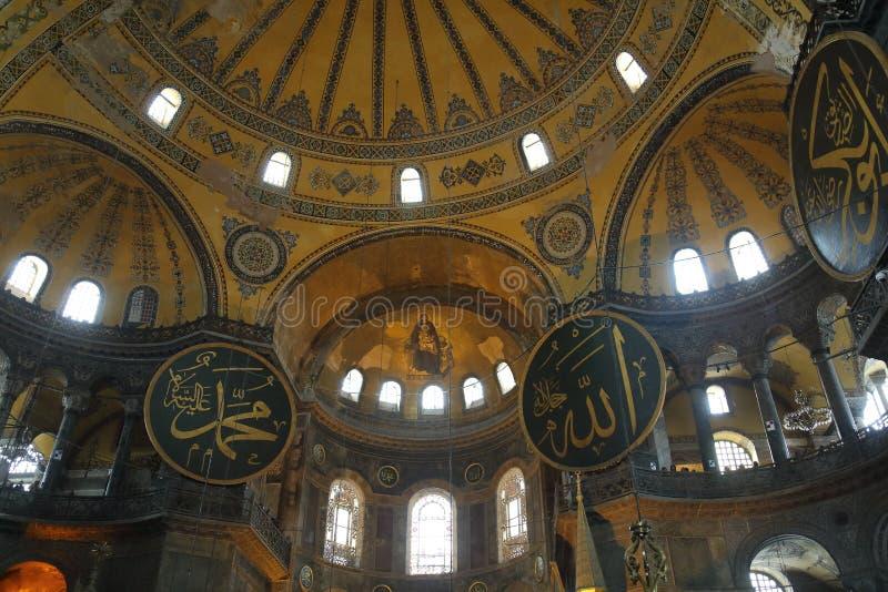 Intérieur de Hagia Sophia image stock