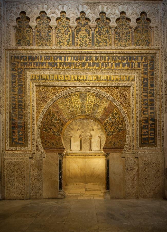 Intérieur de la Mezquita-Catedral photos libres de droits