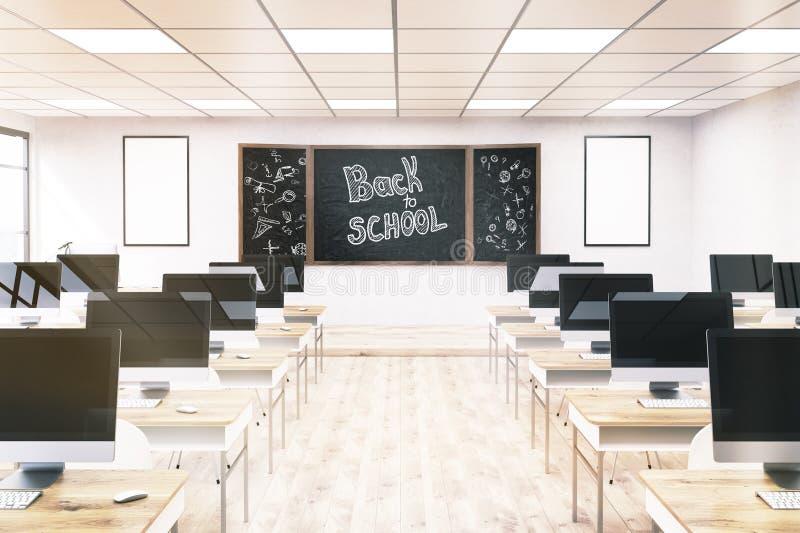 Download Intérieur De Laboratoire D'ordinateur Illustration Stock - Illustration du classroom, panneau: 76077713
