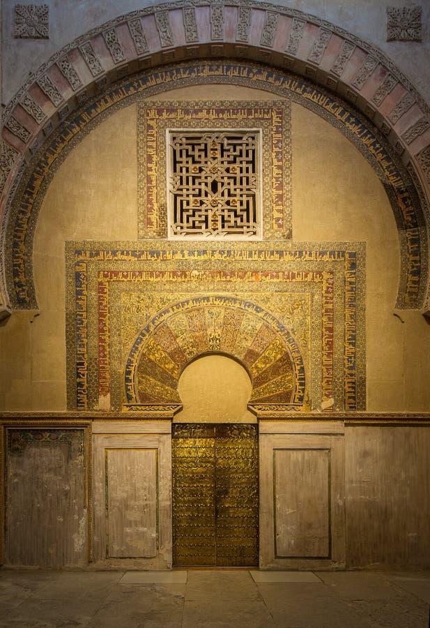 Intérieur de Mezquita-Catedral, Cordoue, Espagne photo stock