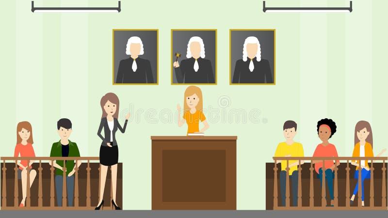 Intérieur juridique de cour illustration libre de droits