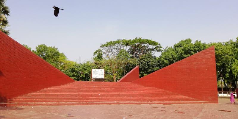 Intellektuell kyrkogård Bangladesh för martyr royaltyfria bilder
