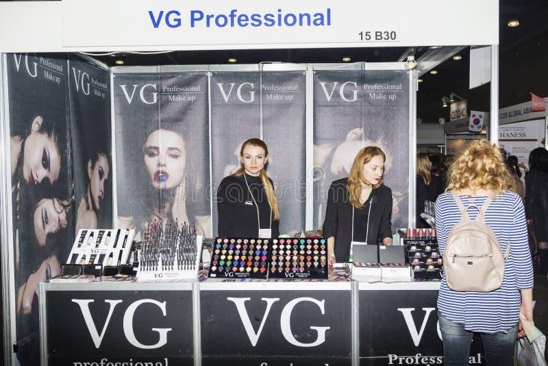 Intercharm XVI专业化妆用品和设备的国际性组织陈列美容院的 免版税库存照片