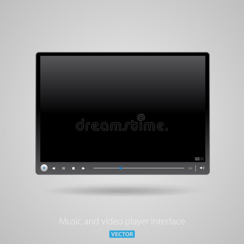 Interfaccia del riproduttore video e dell'audio illustrazione vettoriale