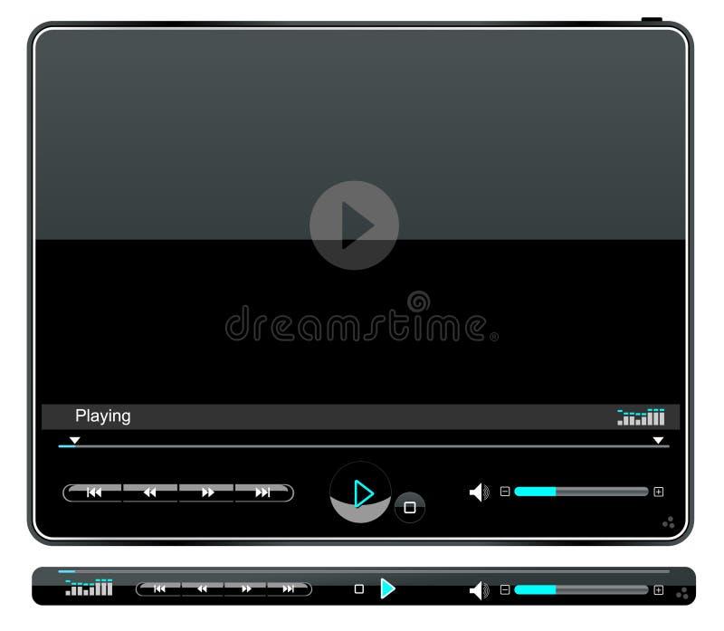 Interfaz del reproductor multimedia ilustración del vector