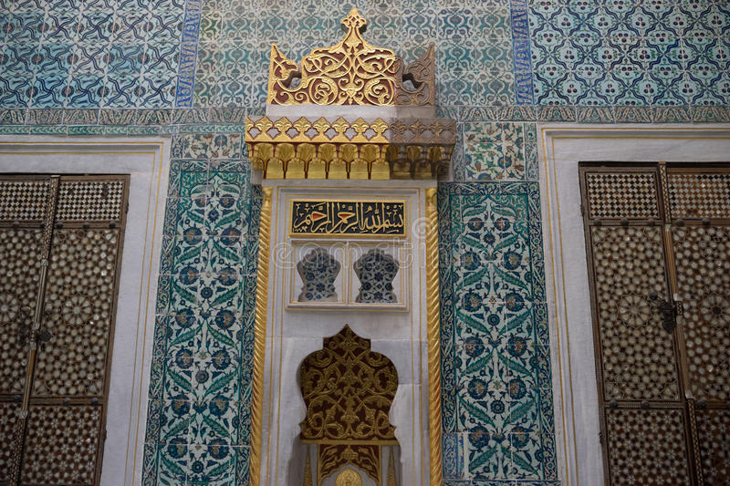 Interior of the blue mosque royalty free stock image