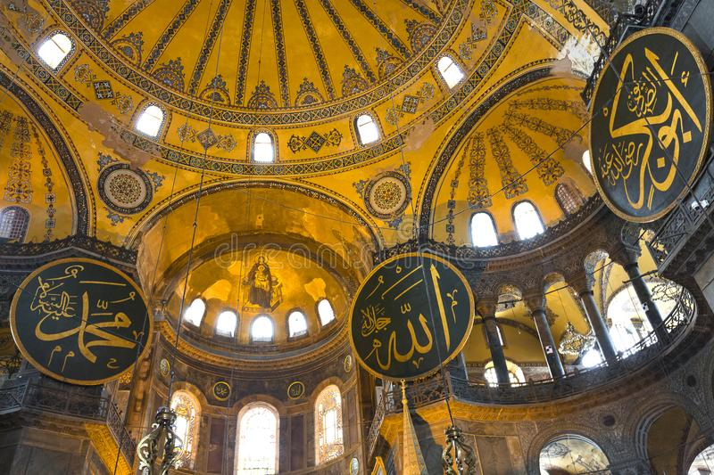 Domes and arabic inscriptions inside the Museum Church of Hagia Sophia, in Istanbul, Turkey. royalty free stock images