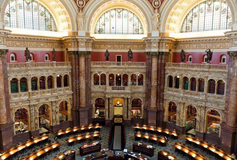 Interior da Biblioteca do Congresso no Washington DC, sala de leitura imagem de stock royalty free