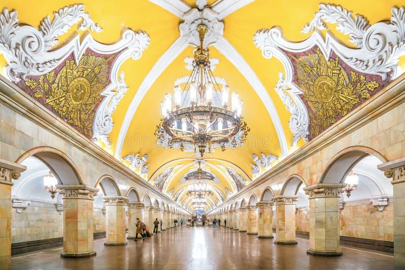 Interior da estação de metro em Moscovo fotografia de stock royalty free