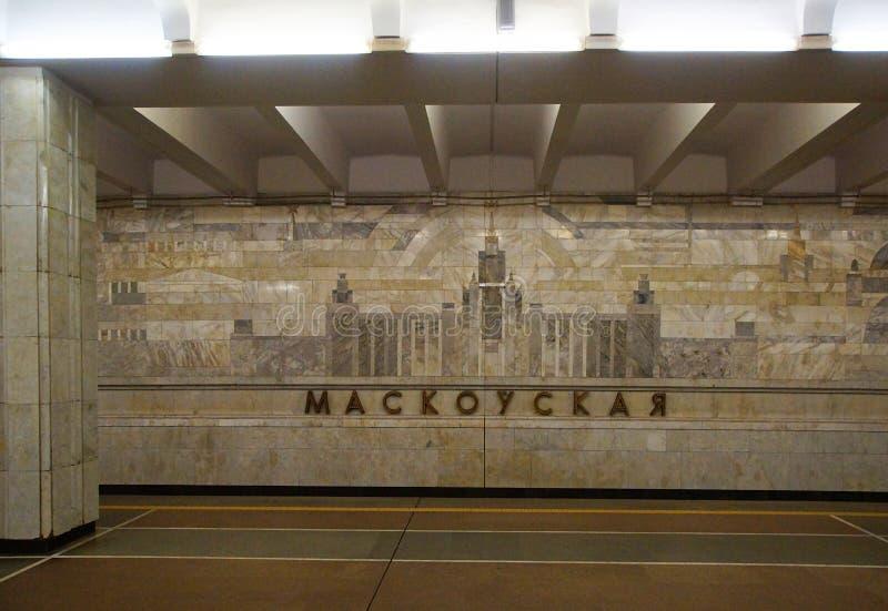 Interior da estação de metro Moskovskaya em Minsk imagem de stock royalty free