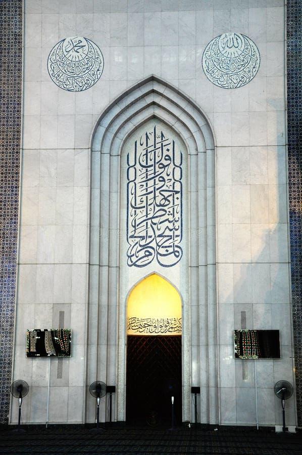 Interior da mesquita a de Sultan Salahuddin Abdul Aziz Shah K um xá Alam Mosque foto de stock