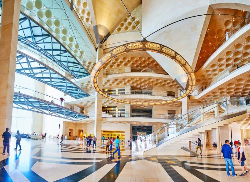 Interior de Art Museum islâmico, Doha, Catar imagens de stock royalty free