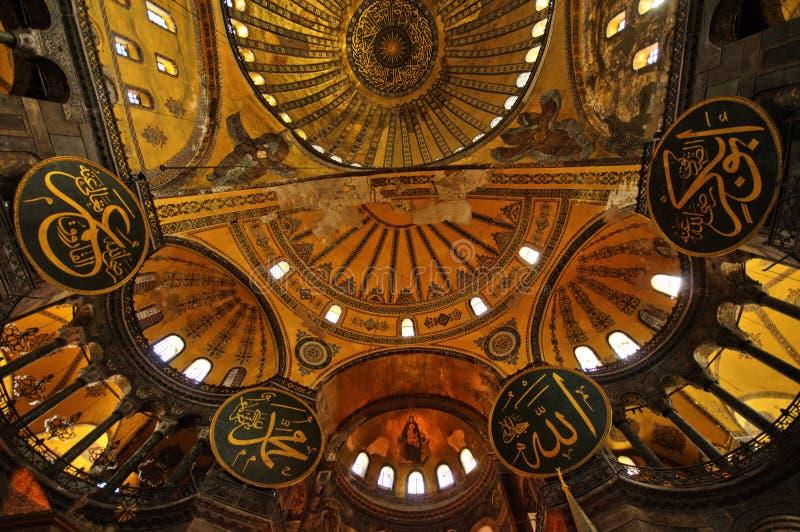 Interior de Hagia Sófia imagem de stock royalty free