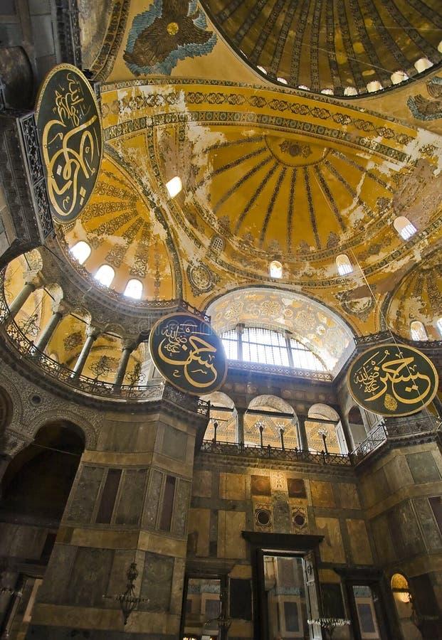 Interior de Hagia Sophia foto de archivo