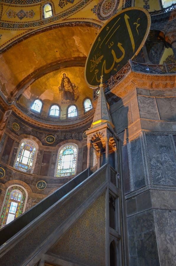 Interior de Hagia Sophia em Istambul Turquia imagem de stock