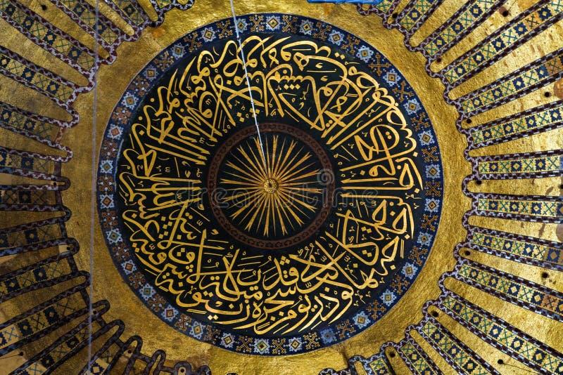 Interior de Hagia Sophia em Istambul, Turquia imagem de stock