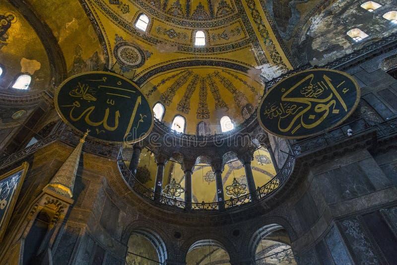 Interior de Hagia Sophia, Estambul imagen de archivo libre de regalías